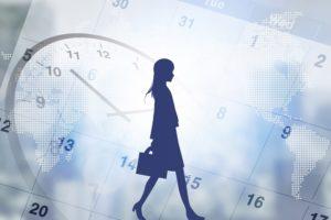 時間とスケジュール