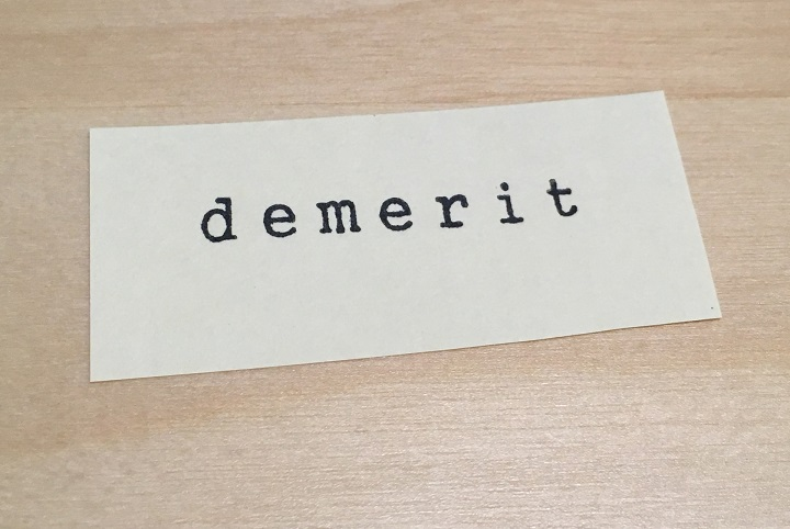 デメリット